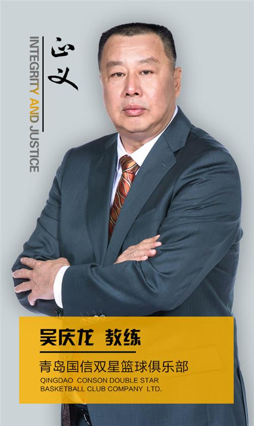 青岛国信双星男篮颜值爆表的男神团已上线!