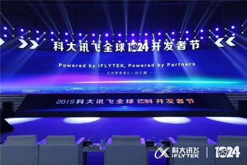 http://www.reviewcode.cn/rengongzhinen/87140.html