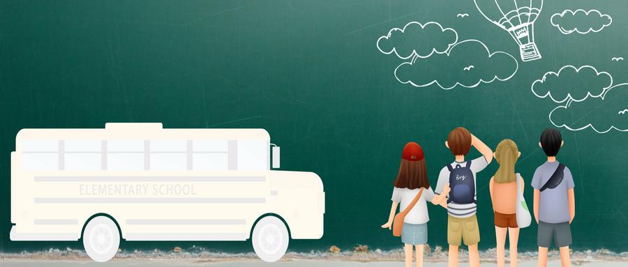 撤市划区两周年 即墨以大手笔描绘教育新蓝图
