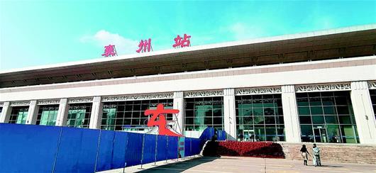 10月31日原襄阳东站的站牌已更换为襄