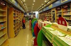 西部最大儿童主题特色书店落户西安经开区