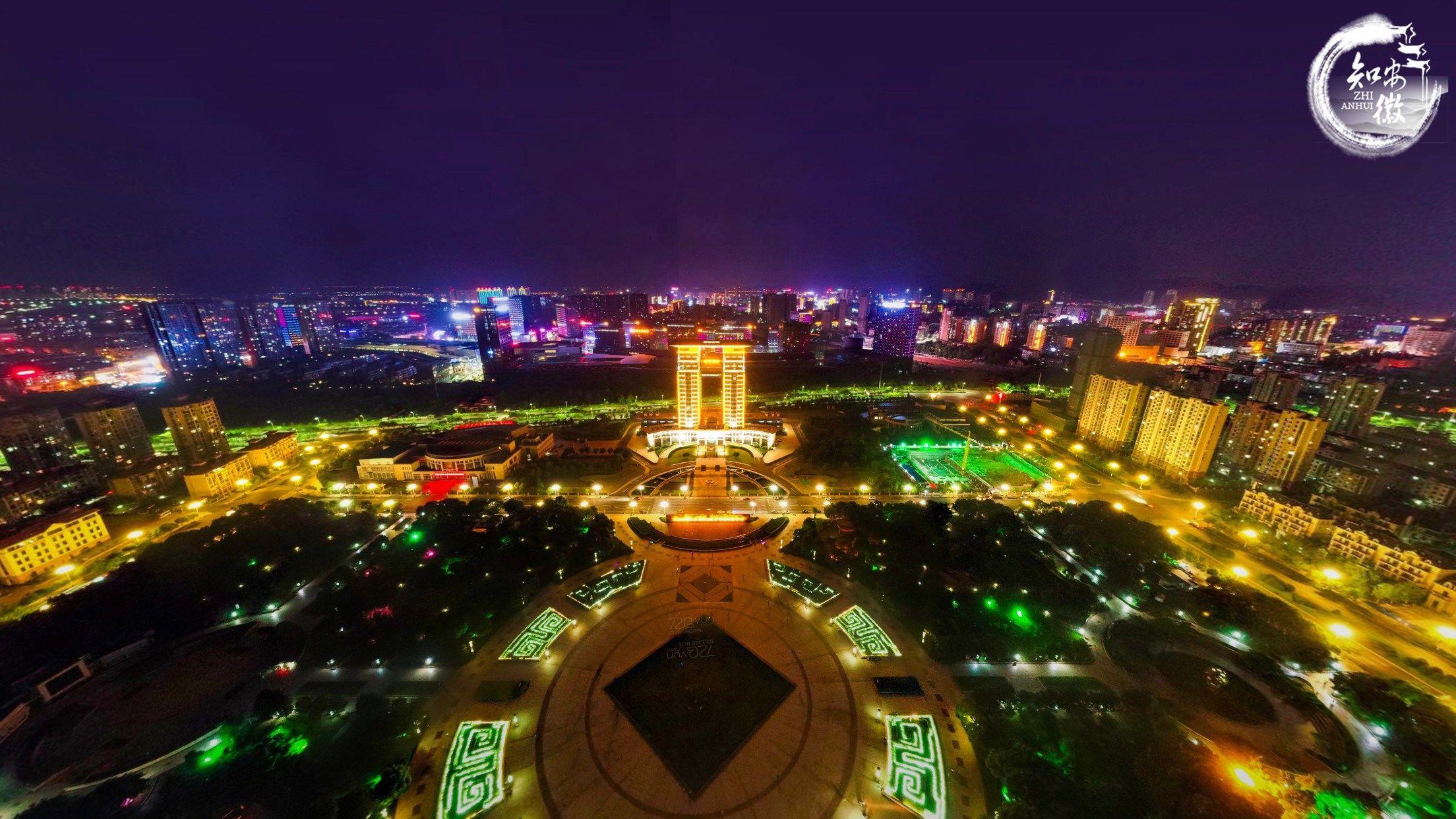 铜陵夜景(凤凰网安徽特约摄影师 陈磊/摄)