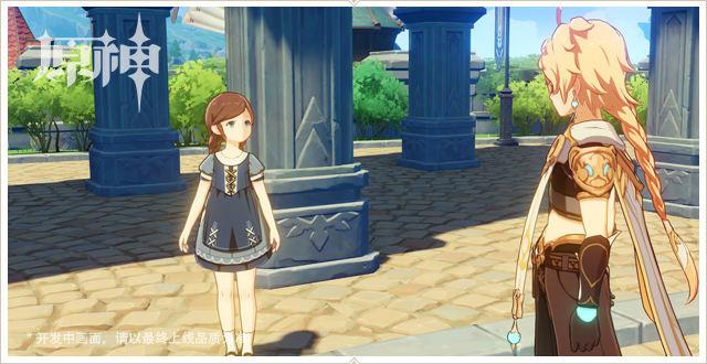 《原神》公布阶段性体验计划通知及部分游戏画面