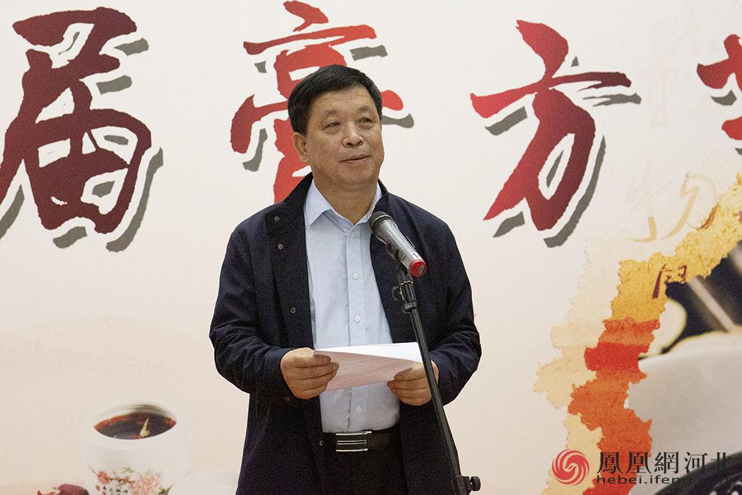 河北省中医院第四届膏方节隆重开幕