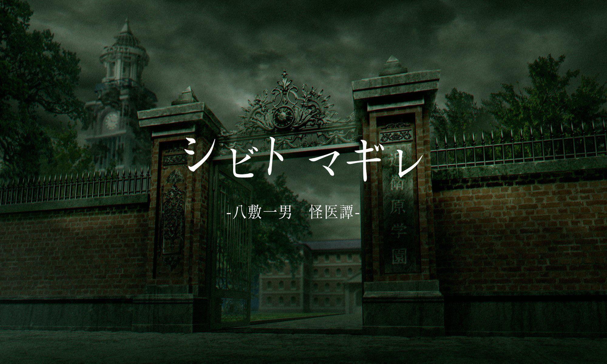 Experience新作《死亡学园》 恐怖氛围再度升级