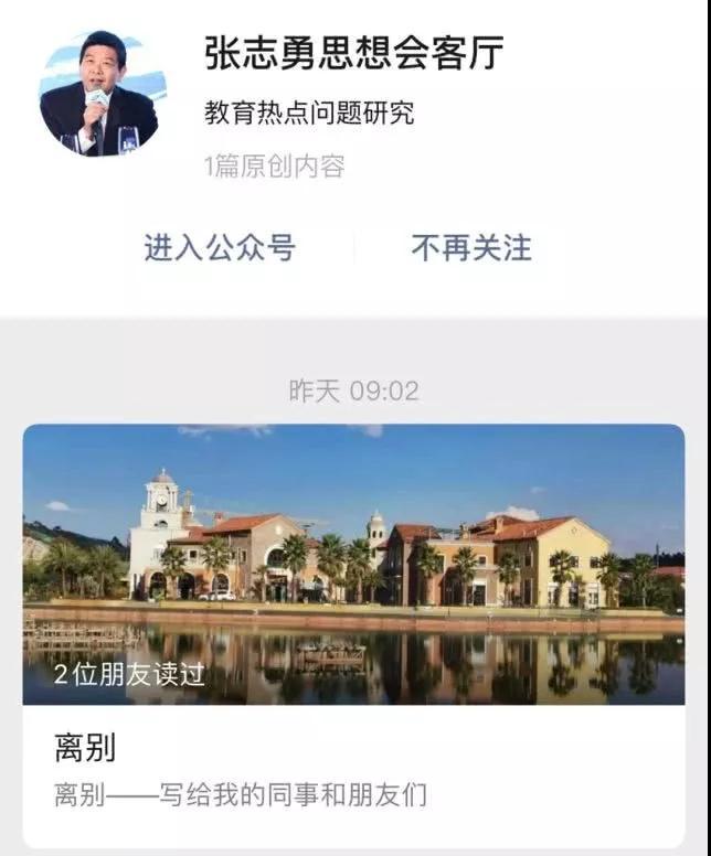 http://www.kmshsm.com/shishangchaoliu/27933.html