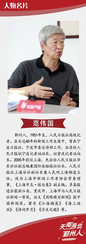 http://www.ningbofob.com/youxiyule/35959.html