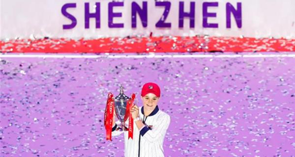 """2019深圳WTA年终总决赛落幕 巴蒂首夺总决赛单打冠军""""class="""