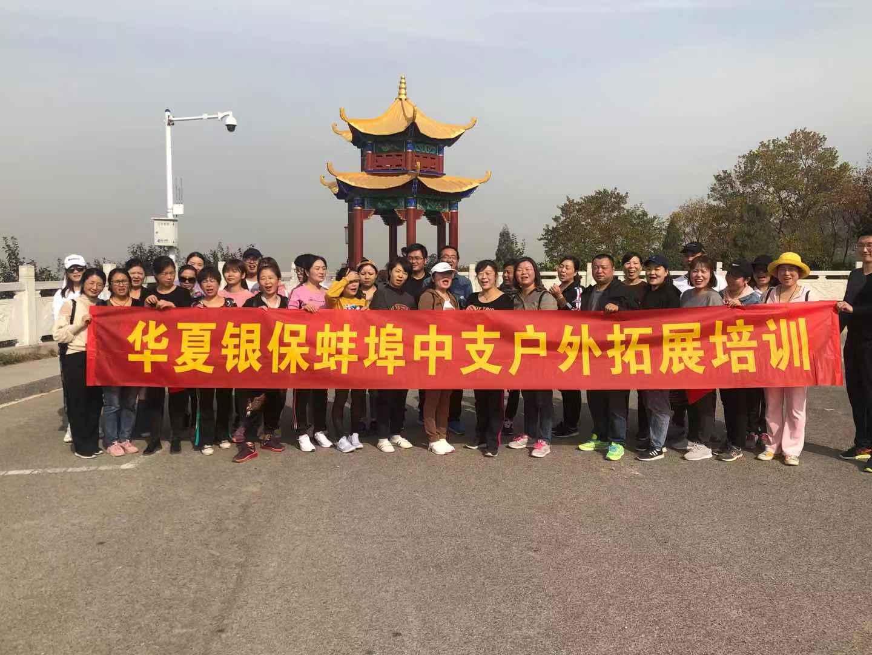 http://www.k2summit.cn/jiaoyuxuexi/1345201.html