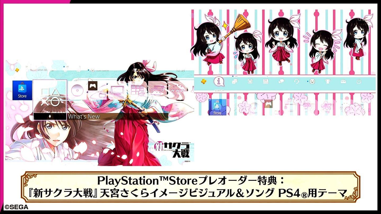 PS4《新樱花大战》免费体验版11月21日下载试玩