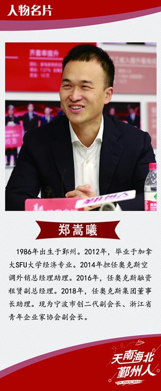 http://www.ningbofob.com/ningbofangchan/35974.html