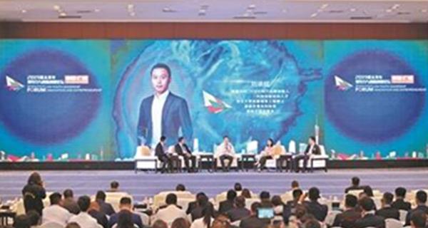 """亚太地区30国代表齐聚广州 共建青年创新创业良好生态""""class="""