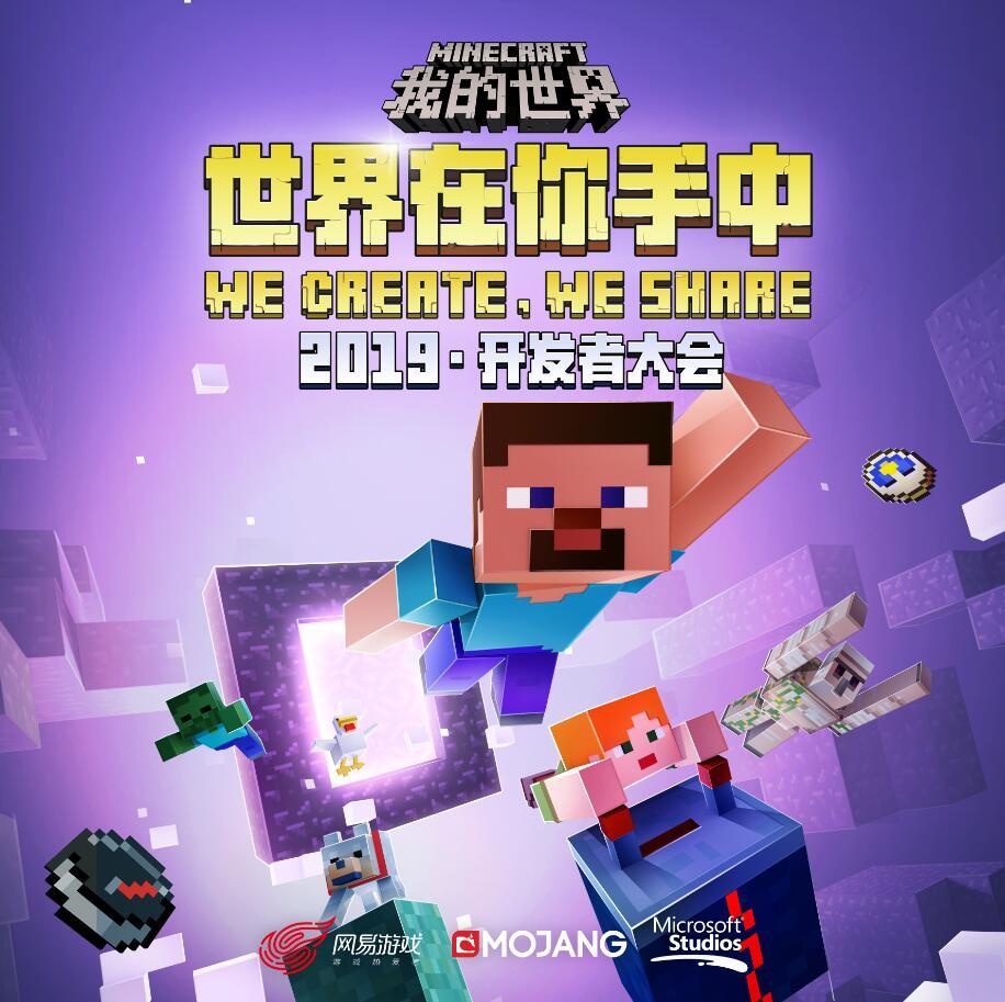 /youxi/1043193.html