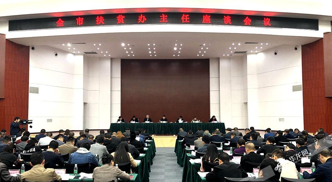 http://www.edaojz.cn/jiaoyuwenhua/317449.html