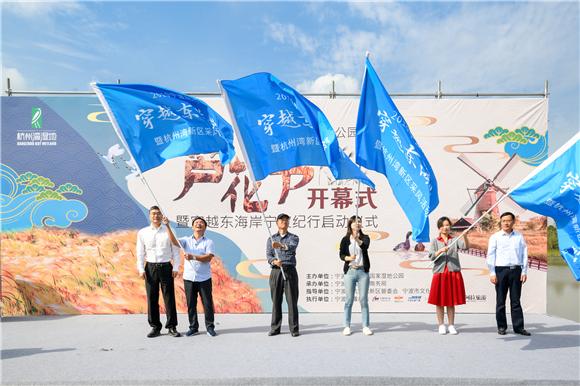 """提升""""四海""""产品  推广旅游新业"""