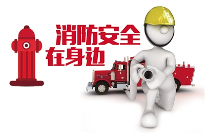 http://www.aeonspoke.com/hulianwang/233990.html