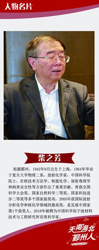 http://www.ningbofob.com/ningbofangchan/35971.html