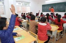 """共青团西安市委开展2019年""""法律援助进校园""""活动"""