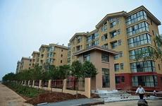总计12900套 西安14个公租房小区将摇号分配