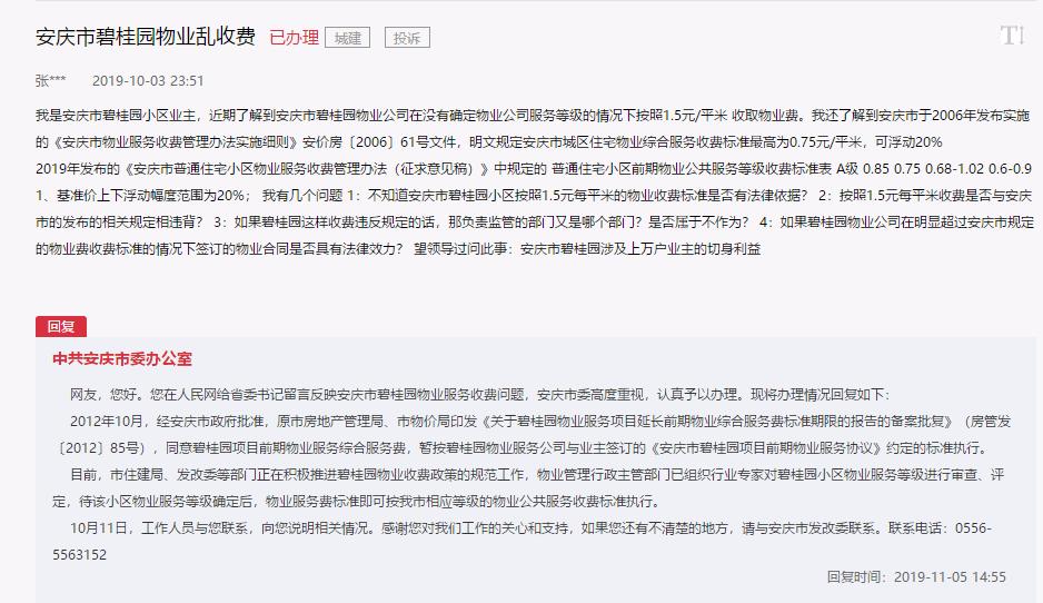 http://www.house31.com/jinrongshichang/60862.html