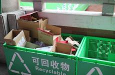 """""""双11""""绿色物流引关注 全国60所高校加入纸箱回收挑战赛"""