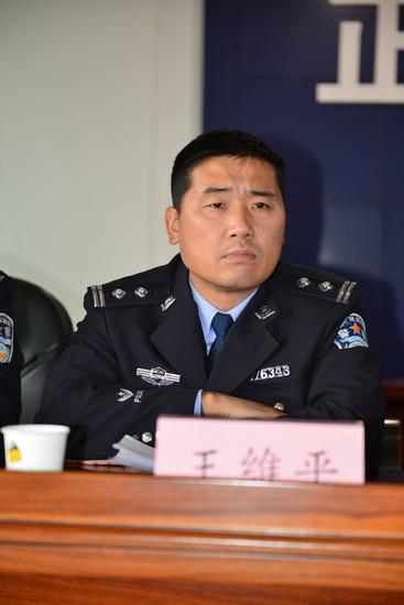 原正阳县公安局副局长王维平:用