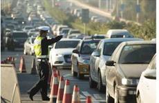 陕西下月起试点机动车事故责任纠纷赔偿标准城乡统一