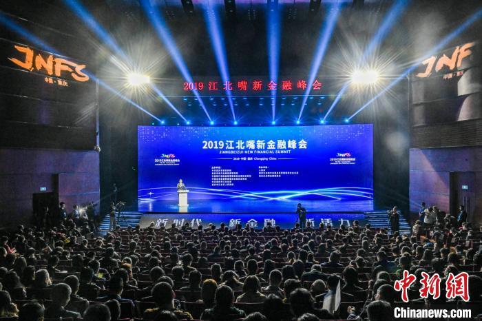 http://www.cqsybj.com/chongqingjingji/79394.html