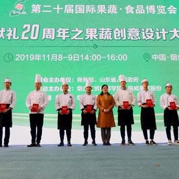 国际果蔬•食品博览会3天贸易意向成交额约5.3亿