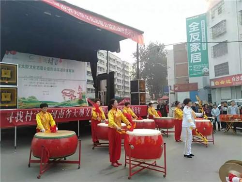 """""""寻找村宝——河南省大型文化志愿公益活动""""嵩县巡演落幕"""