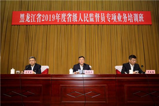 黑龙江省举办省级人民监督员专项