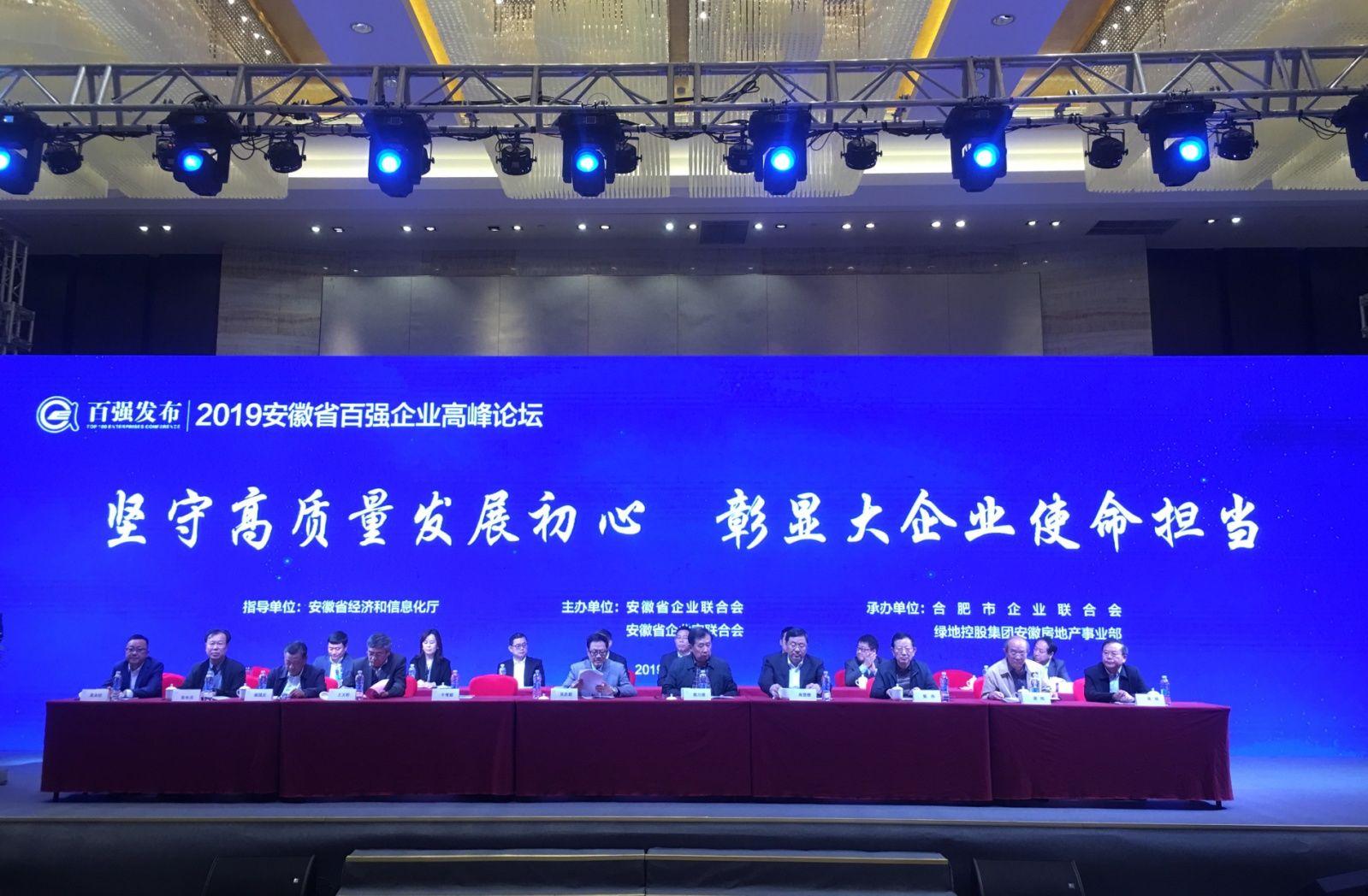 http://www.ahxinwen.com.cn/anhuifangchan/92999.html