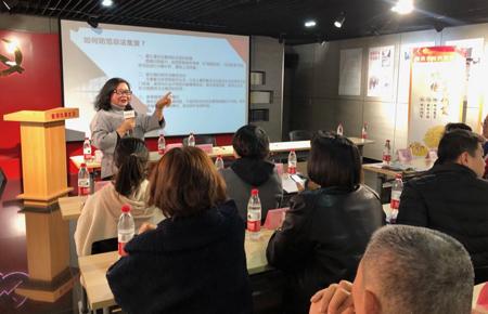 南京市注册会计师行业党组织志愿服务进社区 以案说法为居民防范金融诈骗支招