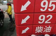 陕西省油价上调 西安92号汽油每升价格6.65元