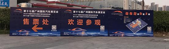 广州车展看展攻略,你想要的都在这了!