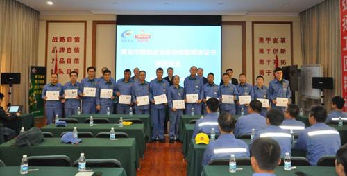 山东省首批可自评职业技能等级的企业