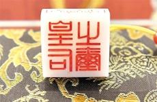 """陕历博推出""""皇后之玺""""公交卡 限量4.5万枚被抢购一空"""