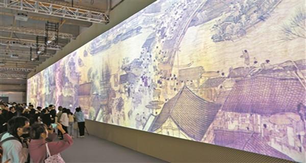 《清明上河图3.0》数字艺术广州展19日开幕