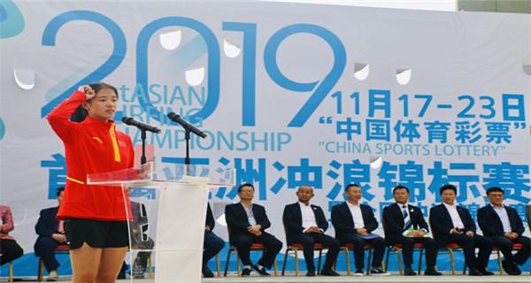 首届亚洲暨全国冲浪锦标赛在汕头开幕