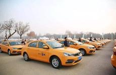 西安出租发布公开信 呼吁驾驶员用优质1.5分彩服务 迎接全运会