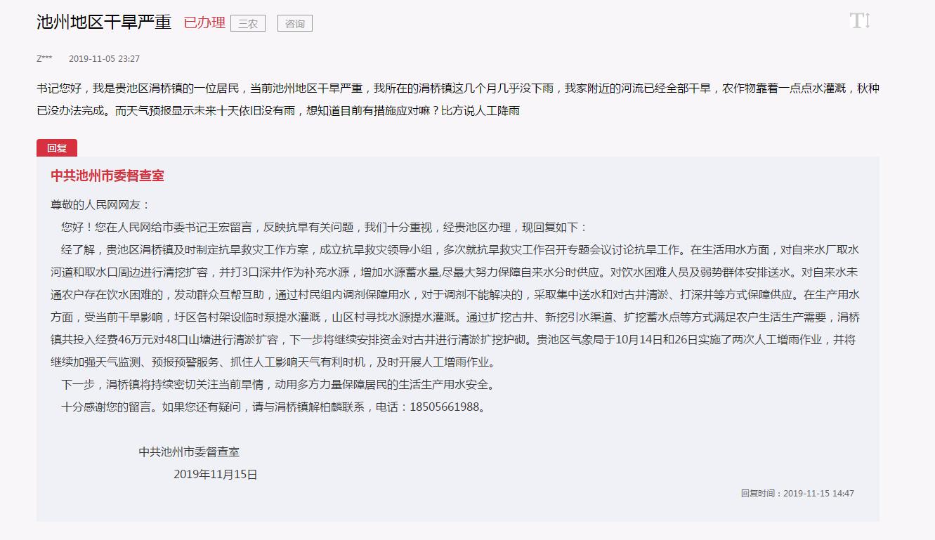 http://www.ahxinwen.com.cn/rencaizhichang/94577.html