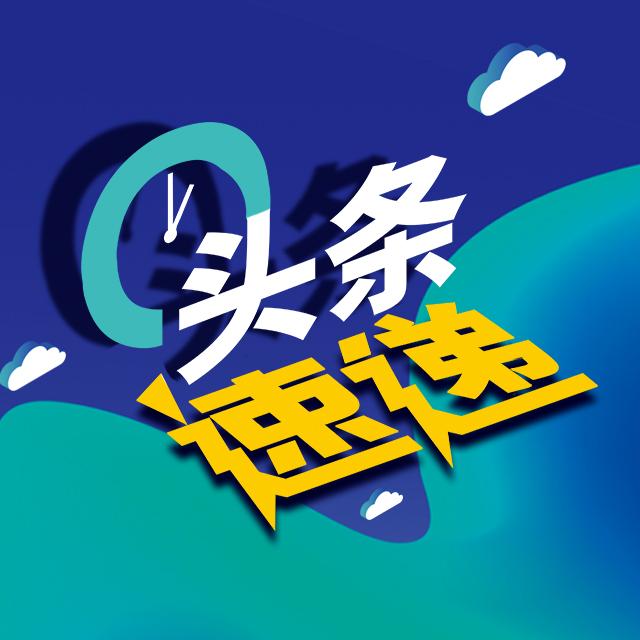 """北京何时再调低响应级别?专家详析新发地疫情""""始""""与""""末"""""""
