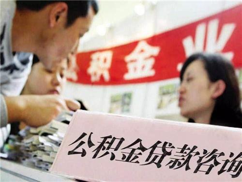 http://www.hljold.org.cn/heilongjiangxinwen/326217.html