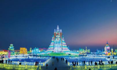 排列5黑龙江 省冰雪旅游季即将盛大启幕