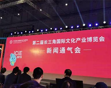 """""""95.7亿元!长三角国际文博会浙江文化产业项目签大单"""