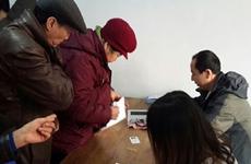 陕西省提高城乡低保标准  城市低保平均标准达到608元/人·月