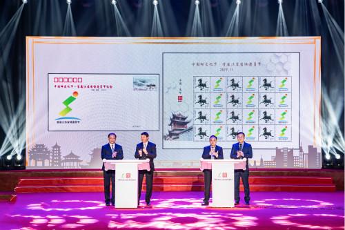 首届江苏省快递员节在高邮开幕
