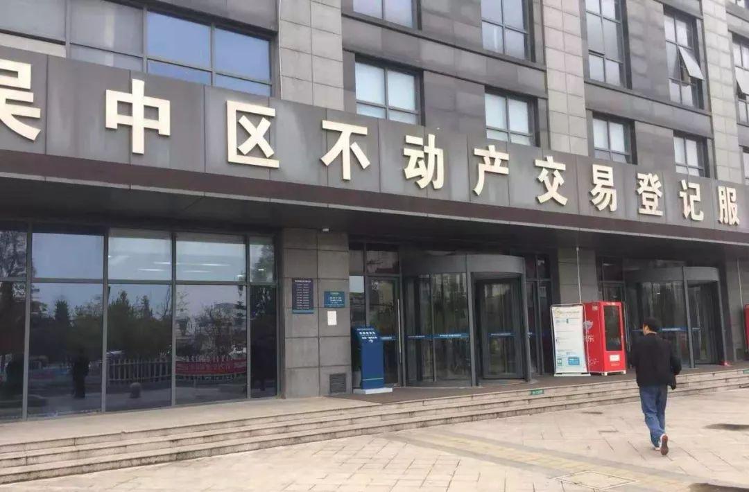 http://www.xqweigou.com/dianshangshuju/82768.html