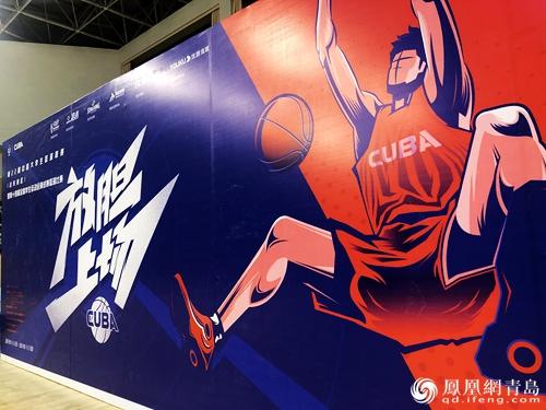 青岛六十七中体育馆启用迎来首场高水准篮球赛事