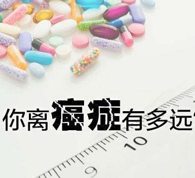 http://www.nthuaimage.com/tiyuyundong/32074.html